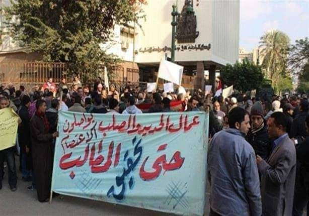 """""""Non la lasceremo ai ladri"""": la lotta dei lavoratori in Egitto contro la liquidazione delle aziende pubbliche"""